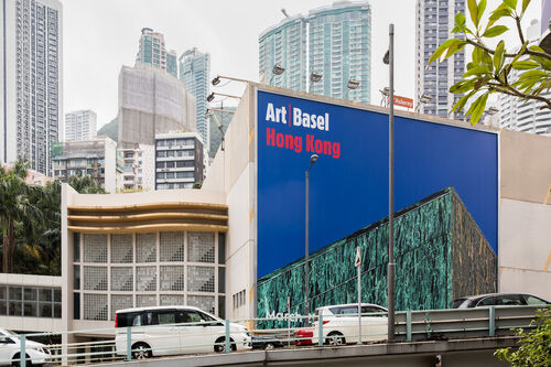 After canceling its Hong Kong fair, Art Basel will launch online viewing rooms.