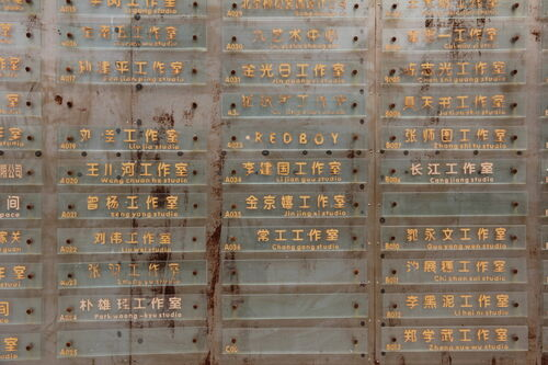 Police evicted artists from two Beijing art districts now slated to be demolished.