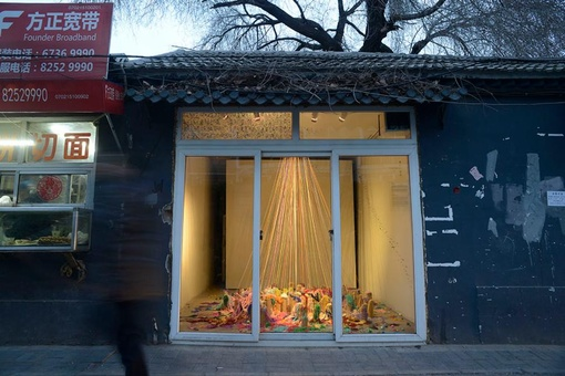 As Government Pushes Neighboring Businesses Out, One Beijing Art Space Perseveres