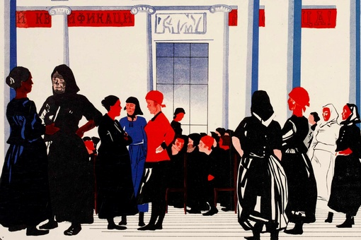 Revisiting the Radical Soviet Art Created amid the Russian Revolution