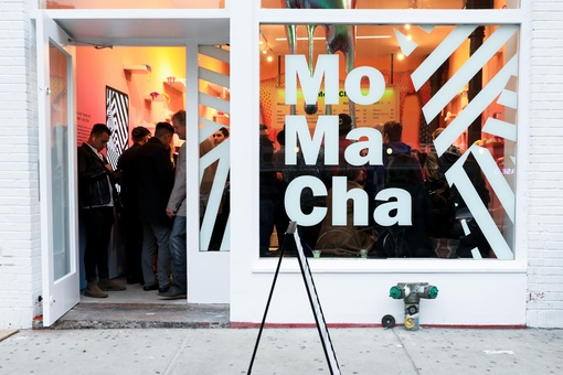 MoMA's Lawsuit against a Matcha Shop, Explained