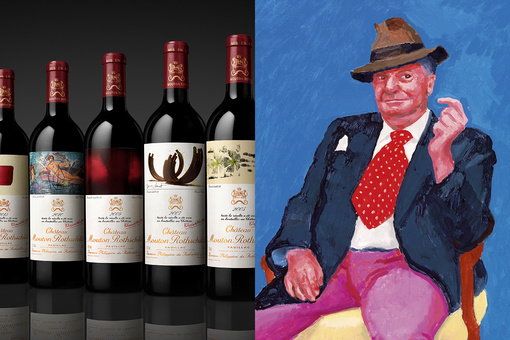 Dalí, Hockney, and Koons Have All Designed Labels for This French Winery