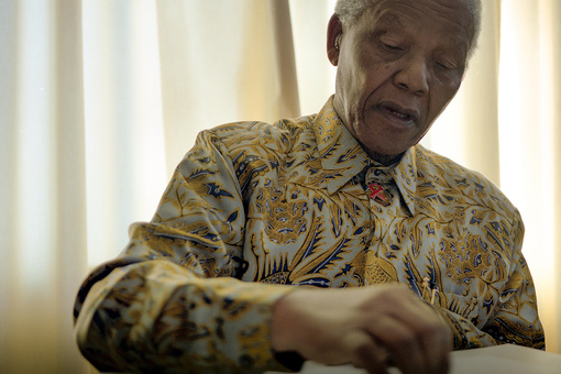 Never-Before-Seen Drawings by Nelson Mandela Unveiled on His 100th Birthday