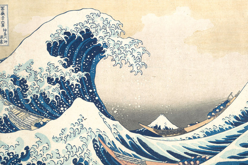 7 Things You Didn't Know about Hokusai, Creator of The Great Wave