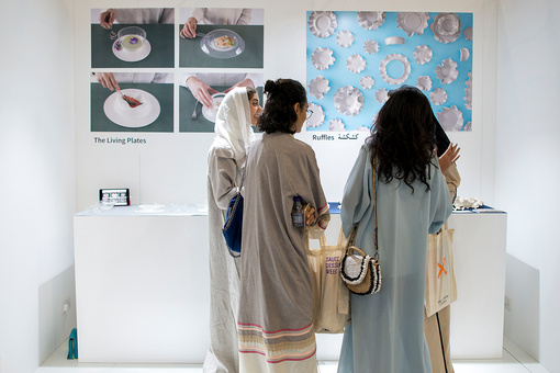 Don't Forget the Women Who Forged Saudi Arabia's Art Scene
