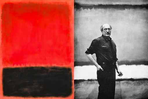 Mark Rothko on How to Be an Artist