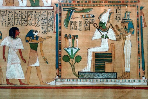 The Map That Revealed How Ancient Egyptians Pictured the Afterlife