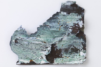 Paper Louise Tiny Fishman Rock