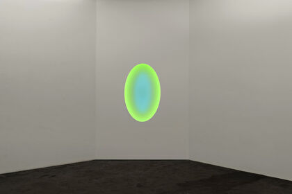 James Turrell »The Elliptical Glass«