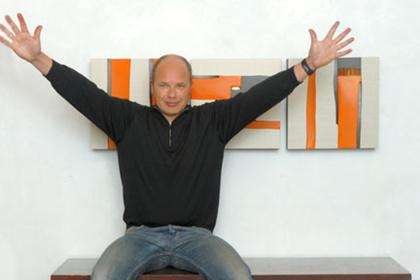 Pascal Pierme