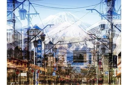 Mt. Fuji by Charles Emerson