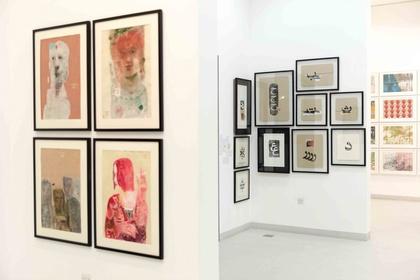12/120 Exhibition