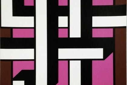 print_Ed, 1968-2016