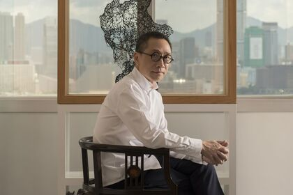WHO IS ALAN CHAN?…a journey of art since 1960s