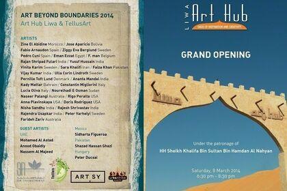 Art Hub Liwa Grand Opening