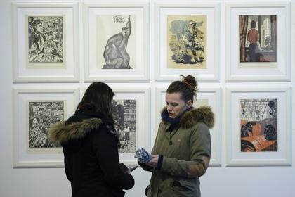 Centennial of the Women in Romanian Art