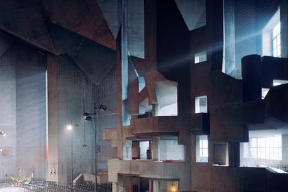 Raw Desires: Brutalism and Violent Structures