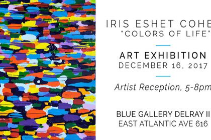 Iris Eshet Cohen Art Exhibition