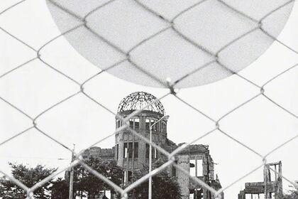 """Kenji ISHIGURO """"HIROSHIMA 1965"""""""