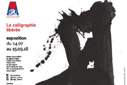 Yu-ichi Inoue 1916-1985 La Calligraphie Liberee