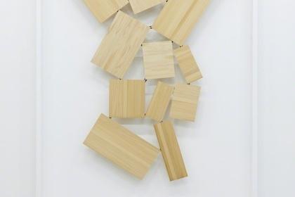"KISHIO SUGA""Divided Orientation of Space"""