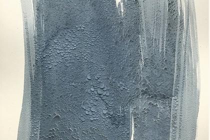 Papiers Sculptés #2
