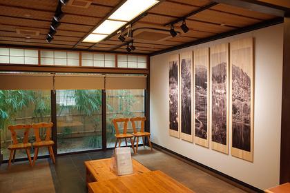 "Yasuo Kiyonaga Photo exhibition ""Piece of Memories"""
