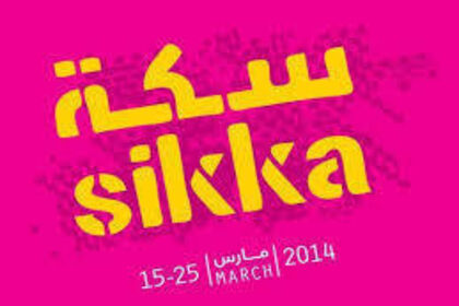 SIKKA Art fair 2014