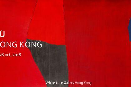 TETSUO MIZÙ: MIZÙ IN HONG KONG