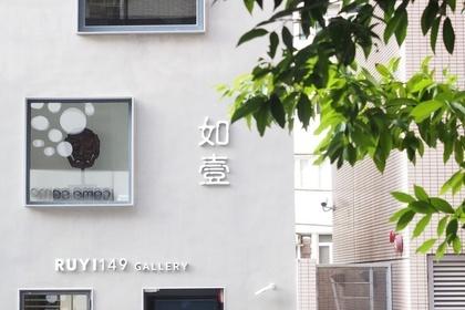 Ruyi149 Gallery