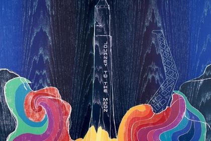 Tom Hammick - Lunar Voyage