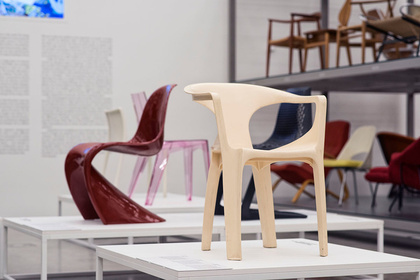 Monobloc – A Chair for the World
