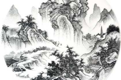 Chen Chun-Hao: Once Upon an Otherworldly Realm