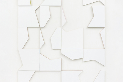 Breaking Geometries
