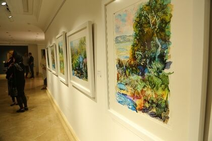 Impression of the Landscape