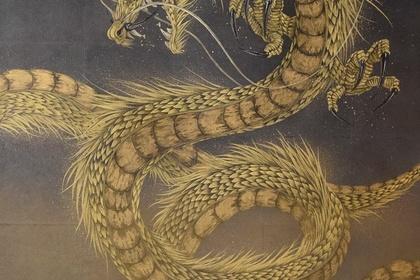 Takashi Kanazawa Japanese Paintings