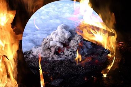 17 Volcanoes