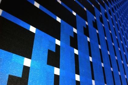 Martin Pelenur: Cracked Surfaces & Tape
