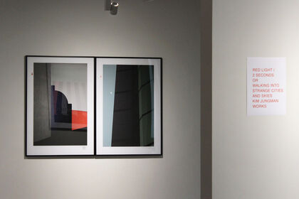 KIM Jungman : Red light / 2 seconds