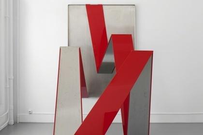 Bernard Voïta | Hétérotopies | Galerie Laurence Bernard