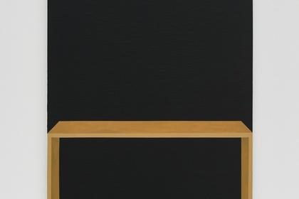 Pinturas e Relevos Recentes [Recent Paintings and Reliefs]