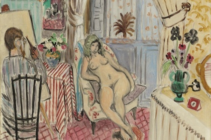 Matisse: Painting, Sculpture, Drawing, Prints
