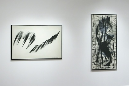 Abstract Expressionism and Segue into the 1960s, Alcopley: 1950 – 1965, Selections in Oil, Watercolor, and Ink