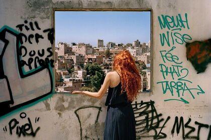 """She"" by Rania Matar"