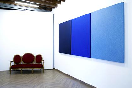 Cabinet de l'Art   Skoya Assémat-Tessandier