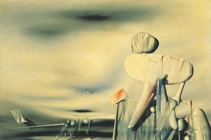 Yokohama Museum of Art Collection December 9, 2017- March 4, 2018 Surrealism - Paintings, Sculptures and Photographs