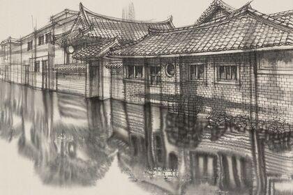 REFLECTION: YU WOON LEE