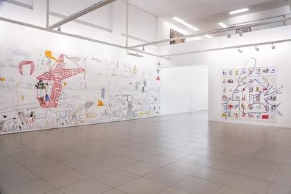 Fabio Zimbres | Casa
