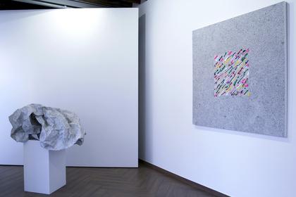 Cabinet de l'Art | Lizzie Joyce Pearl