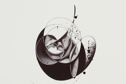 'Short Tales' by Ariel Orozco